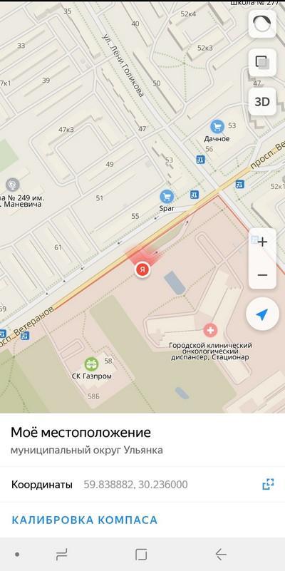 гугл карта посмотреть координаты